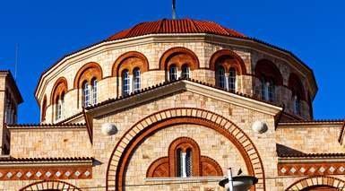 ATENE: IL TUO VIAGGIO      -                     Atene