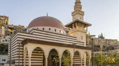 سافر إلى عمّان      -                     عمّان