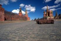 Hoteles en Moscú