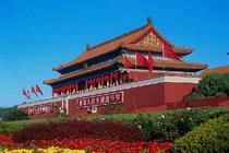 Alberghi a Cina