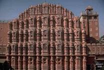 Hoteles en Jaipur