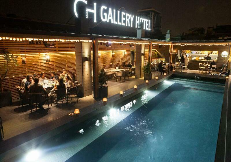Gallery Hotel Barcellona
