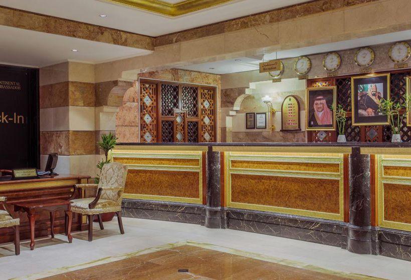 الاستقبال فندق Intercontinental Madinah-Dar Al Iman المدينة المنورة