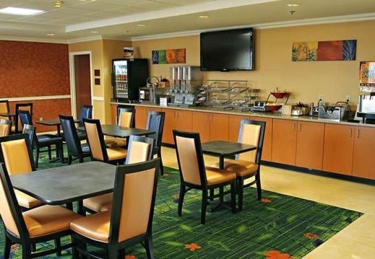Hotel Fairfield Inn by Marriott Princeton