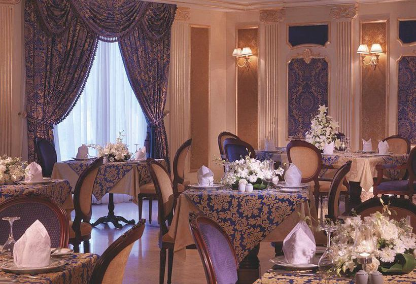 Radisson Blu Royal Suite Hotel, Jeddah Dschidda