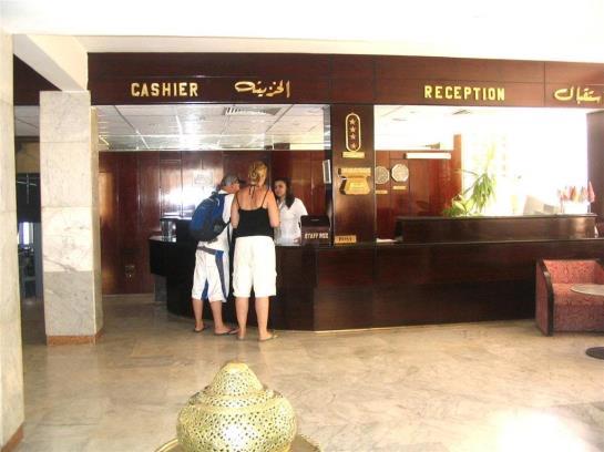 Hôtel Pyramisa Isis Corniche Aswan Resort Assouan