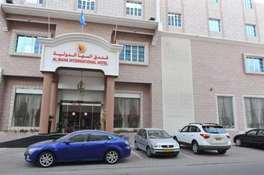 Al Maha International Hotel Maskat