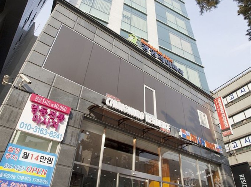 Chungmuro Residence Seoul