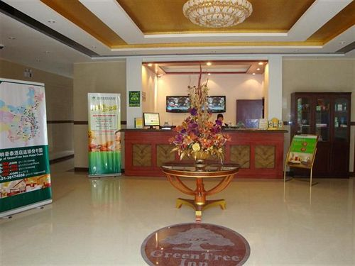 Hotel Greentree Inn Nantong Tongzhou Bus Station Express