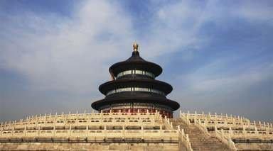 New Otani Chang Fu Gong - Pekín
