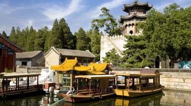 Shangrila China World - Pekín