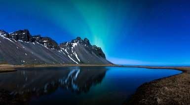 Maravillas de Islandia - Fly & Drive