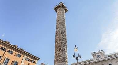 Aldrovandi Villa Borghese - Roma