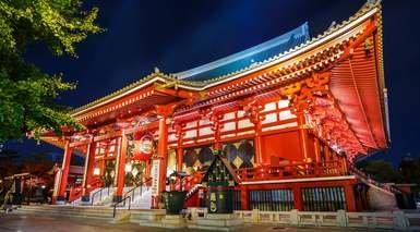 Okura Tokyo - Tokio