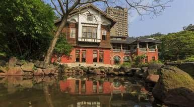 The Landis Taipei Hotel - Taipei