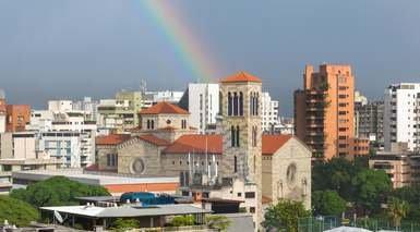 JW Marriott Hotel Caracas - Caracas