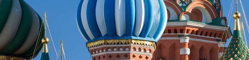 Viaje organizado a Rusia: Moscú y San Petersburgo