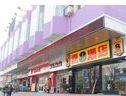 Super 8 Hotel Huai An Central