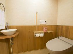 Hotels in Kyoto - Page 4/13 Destinia