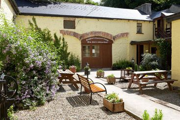 Carrygerry Country House - Shannon