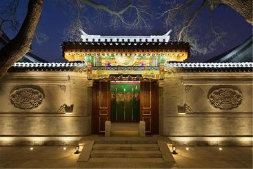 Beijing Ruyuan Courtyard - Pequim