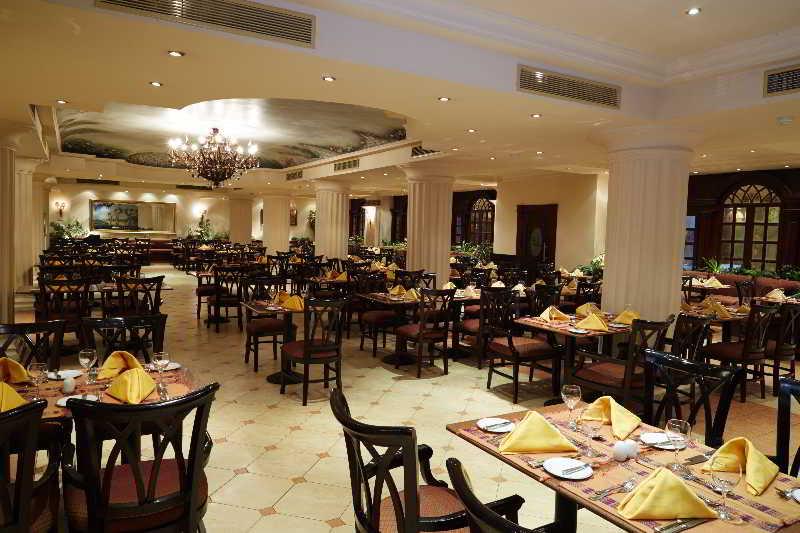 Pyramisa Suites Hotel & Casino Il Cairo