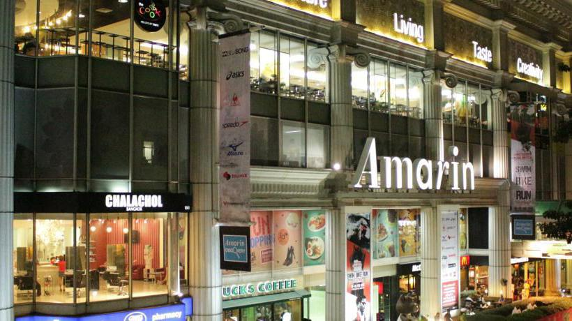 Altri Hotel Intercontinental Bangkok
