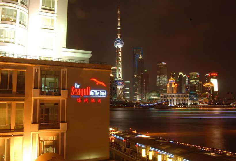 Hotel The Seagull on the Bund Shanghái
