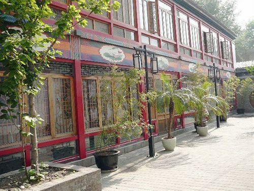 Hotel Redwall Pequim