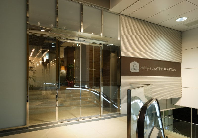 فندق Citadines Central Shinjuku Tokyo طوكيو