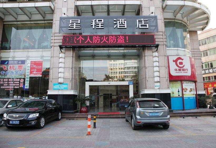 Run Du Hotel Guangzhou