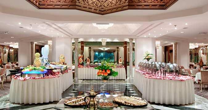 رستوران هتل Makkah Hilton مکه