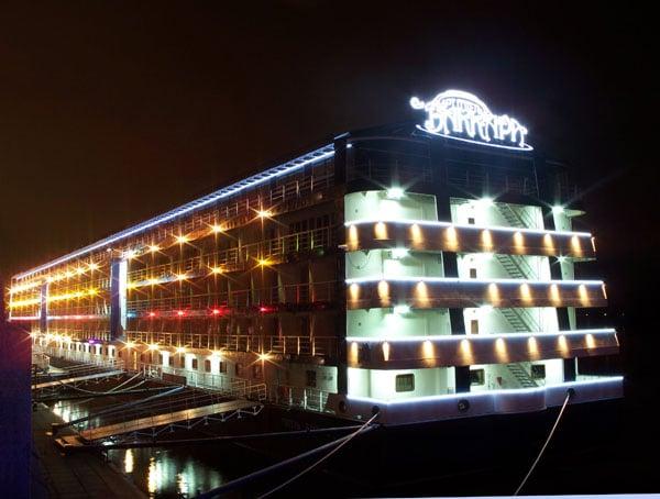 Art Hotel Bakkara Kiev