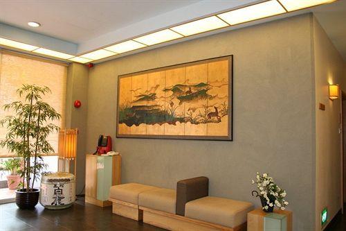 Hotel 81 Sakura Singapour
