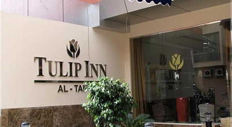 فندق Tulip Inn Taif الطائف