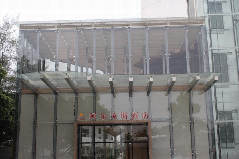 Отель Argos Гуанчжоу