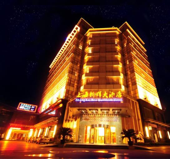 Hotel Neo Melawai Home: Hôtel Neo-sunshine à Shanghai à Partir De 49 €,